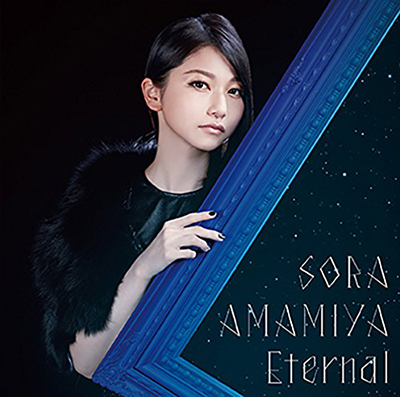 雨宮天 5th Single『Eternal』 M-1『Eternal』E.G参加