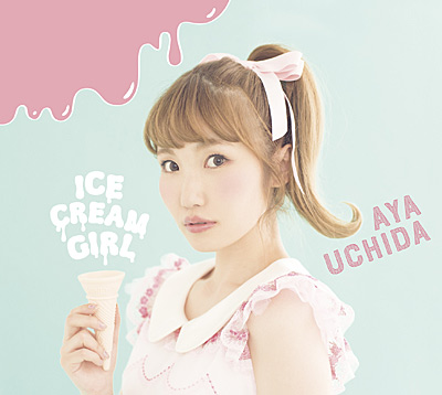 内田彩 『ICECREAM GIRL』M-1 『What You Want!』E.G参加