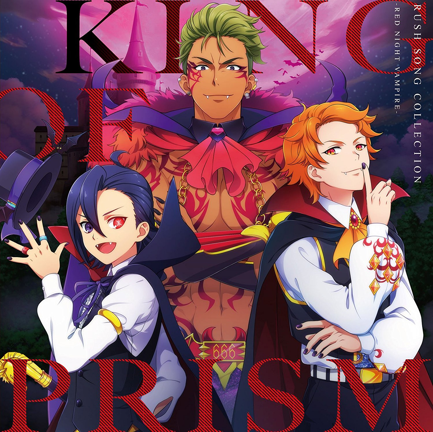KING OF PRISM 『KING OF PRISM RUSH SONG COLLECTION-RED NIGHT VAMPIRE-』M-3『Starved For you』E.G参加