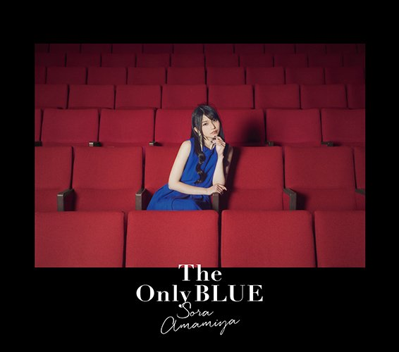 雨宮天 2nd Album 『The Only BLUE』 M-8『Eternal』M-11『Trust Your Mind』E.G参加